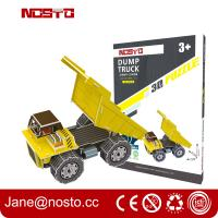 Buy cheap Miniature model series Excavator movable 3D puzzle educational toys from wholesalers