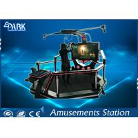 65 Inch Monitor Virtual Reality Simulator Space Walk For Amusement Park Manufactures