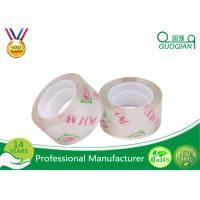 Bundling Items Self Adhesive BOPP Stationery Tape 1m to 100m Length 15 m - 1500 Y Manufactures