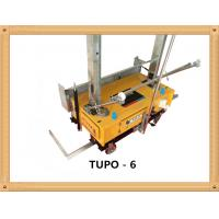 Buy cheap rendering machines tools for sale & wholesale wall plastering machine price from wholesalers