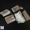 Magnesium Zinc master alloy ingot ,MgZn10 alloy Manufactures