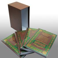 Quality Matt Coating Cover Hardcover Book Printing Services With 80gsm -157gsm Art Paper for sale