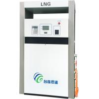 Quality High Efficiency Mobile 1.6MPa Liquefied Natural Gas / LNG  Vaporizer Dispenser 10-80kg/min Steel for sale