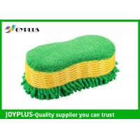 Microfiber Chenille Sponge For Washing Car Special Shape 24X12.5X8CM Manufactures