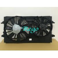 16 / 20 Inch Electric Car Radiator Fan , Malibu SD /Maxx HB Dual Radiator Cooling Fans Manufactures