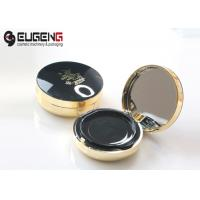 Modern Design Compact Powder Case Empty Air Cushion Cosmetic Package Manufactures
