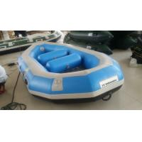 Quality Water Sport PVC Heavy Duty Inflatable Boat 3 Person With 3.3m Length for sale