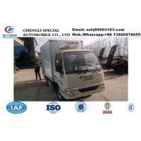 factory selling JAC 4*2 LHD mini gasoline 1.5tons chiller van truck, 2019s bottom price JAC gasoline refrigerated truck Manufactures