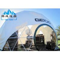 PVC Geodesic Dome Tent  With Hard Pressed Extruded Aluminum Alloy Sound Insulation 15 Years Warranty Manufactures