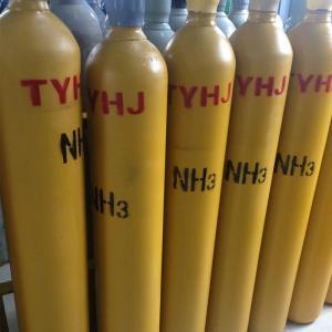 China CAS 7664-41-7 Liquid Amonia NH3 / Pure Ammonia Gas Pungent Colourless on sale