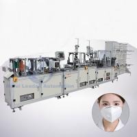 Folding Type Mask Making Machine 40-50pcs / Minute High Degree Of Automation Manufactures