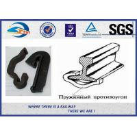 60Si2Mn Material Russian Rail Anchor P65 Anticreeper For Rail Fixation Manufactures