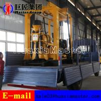XYC-3 Vehicle Type Hydraulic Core Drilling Rig Water well drilling machine for sale Manufactures