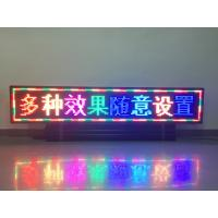 Multi Line Large LED Display Boards 320MM X 160MM Module Energy Saving Manufactures