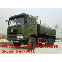 dongfeng 6*6 all wheels drive off road 190hp 8cbm-10cbm water tank truck for sale, best price cistern truck for sale Manufactures
