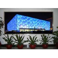 Video Wall Ultra Thin Large Led Screen Rental Road Advertising Boards Manufactures