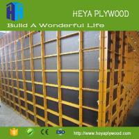 12mm 14mm 16mm 18mm concrete shattering ply film faced plywood China wholesale Manufactures