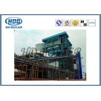 Circulating Fluidized Bed CFB Boiler , Industrial Power Station High Efficiency Boilers Manufactures