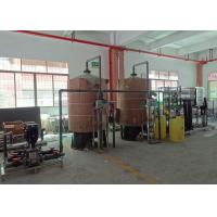 Industrial 8T/H Brackish Water System , Brackish Water Filter USA DOW RO Membrane Manufactures
