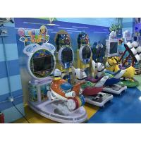 Quality Amusement Park Kiddy Ride Machine Coin Operated Ocean Family for sale
