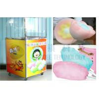 Customized Cotton candy machine for kids with automatic control and DIY model , 4-6pcs/min Manufactures