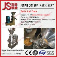 Buy cheap colloid mill for bean/sesame/peanut butter making machine from wholesalers