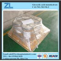 Glyoxylic acid monohydrate cas:563-96-2 Manufactures