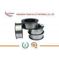 China 1.6mm high quality and competitive price Monel K500 wire for thermal spray on sale