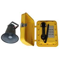 Analog telephone in harsh and rugged environments waterproof industrial telephone JWAT302 Manufactures