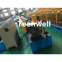 1.0-3.0mm Coil Thickness , PLC Frequency Control Guide Rail Cold Roll Forming Machine Manufactures