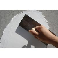 hpmc putty mortar adhesives Manufactures