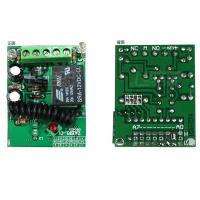 2 A / B Keys Included Wireless Exit Button Push Button To Open Door 433 MHz Manufactures