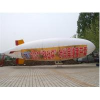 Colorful Inflatable Advertising Products , Outdoor Advertising Airship Products Manufactures