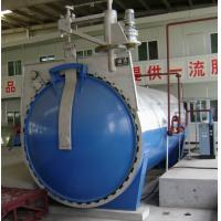 Automatic Glass Industrial Autoclave Equipment For Steam Sand Lime Brick Φ2.85m Manufactures
