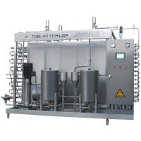 China Big Capacity Turn Key Sterilizer Machine For Normal Pressure Filling on sale