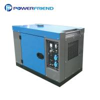 China CE Super Silent Diesel Small Portable Generators 4.5KW 5KVA Air Cooled With AVR on sale