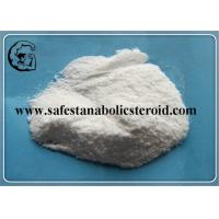 Buy cheap 99% Purity Pharmaceutical Raw Material Mildronate CAS 76144-81-5 for Enhance Physical Fitness from wholesalers