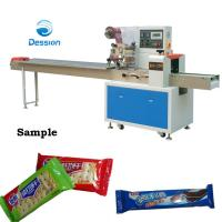 snack/biscuit/pastry/flaky pastry/sponge cake packing wrapping packaging machine automatic machinery Manufactures