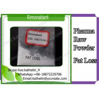 Pharma Raw Powder Rimonabant For Weight Loss For Fat Loss CAS 168273-06-1 Manufactures