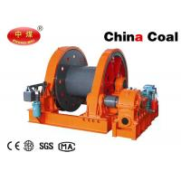 Buy cheap Mine Workshop Industrial Lifting Equipment Underground Electric Mine Winch Explosion Proof from wholesalers