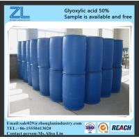 glyoxylic acid 50% for hair straightening,CAS NO.:298-12-4 Manufactures