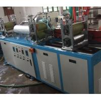 Heavy Duty Blown Film Equipment With Tubular Electrical Heater No Vibration Manufactures