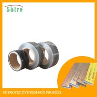 Aluminum Extrusion Profile Plastic Protection Film With Logo Printable Manufactures