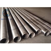 China 304 Grade Johnson Stainless Steel Screen Vee Wire Screen 5800mm Length on sale