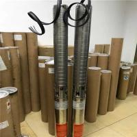 High Efficiency 2.2KW 3HP Solar Submersible Water Pump System Manufactures