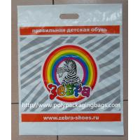 Customized6 colors gravure printing Female cosmetics / Gift Plastic Packaging Bags With Handles/Fun pack, puzzle book Manufactures