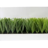 UV Resistance Safe Sports Artificial Turf , Synthetic Sports Turf Latex Coating Manufactures