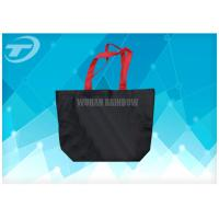 Buy cheap non-woven shopping bag with customized logo printing , free size , durable and from wholesalers