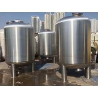 Large Capacity Boiler Feed Water Treatment System FRP / UPVC / Stainless Steel Materail Manufactures