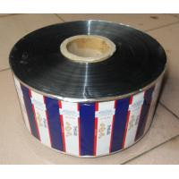 Quality Shoe Pads Automatic Packaging Plastic Film Rolls With Custom-Made Design For Insoles for sale